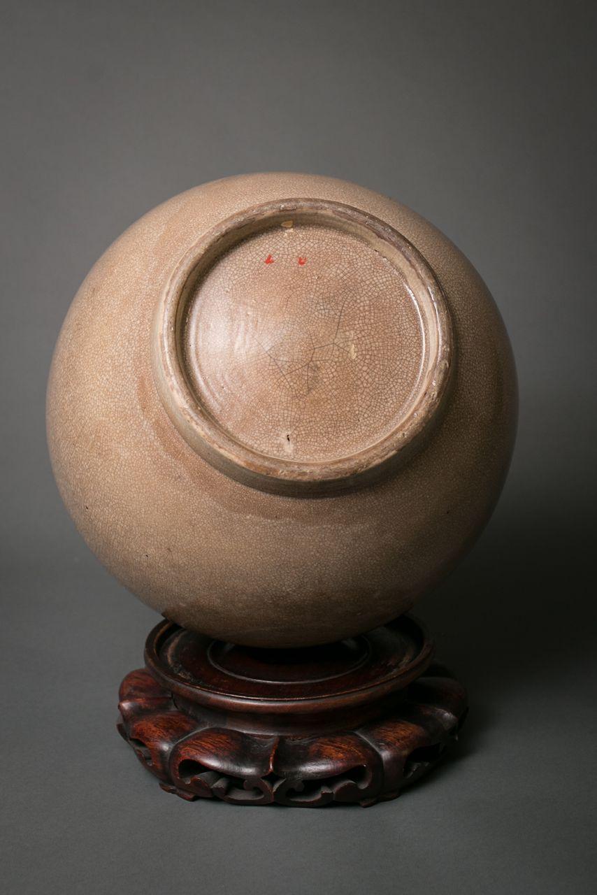18th Century Korean Vase in Bottle Form