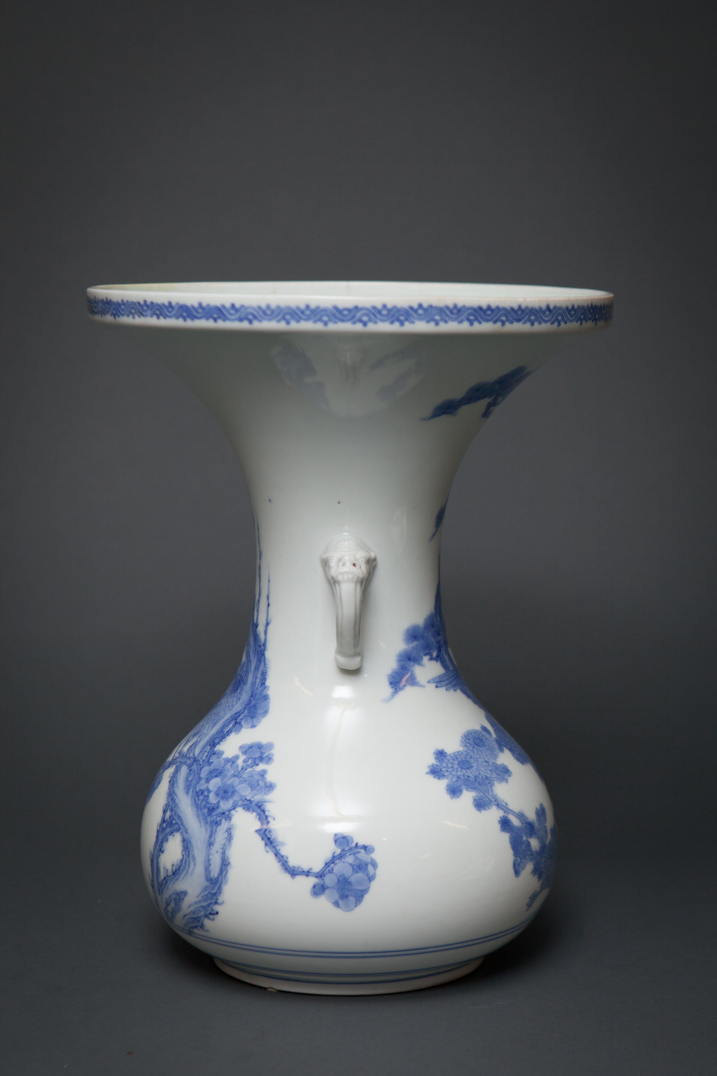 Hirado Vase Blue and White Studio Vase