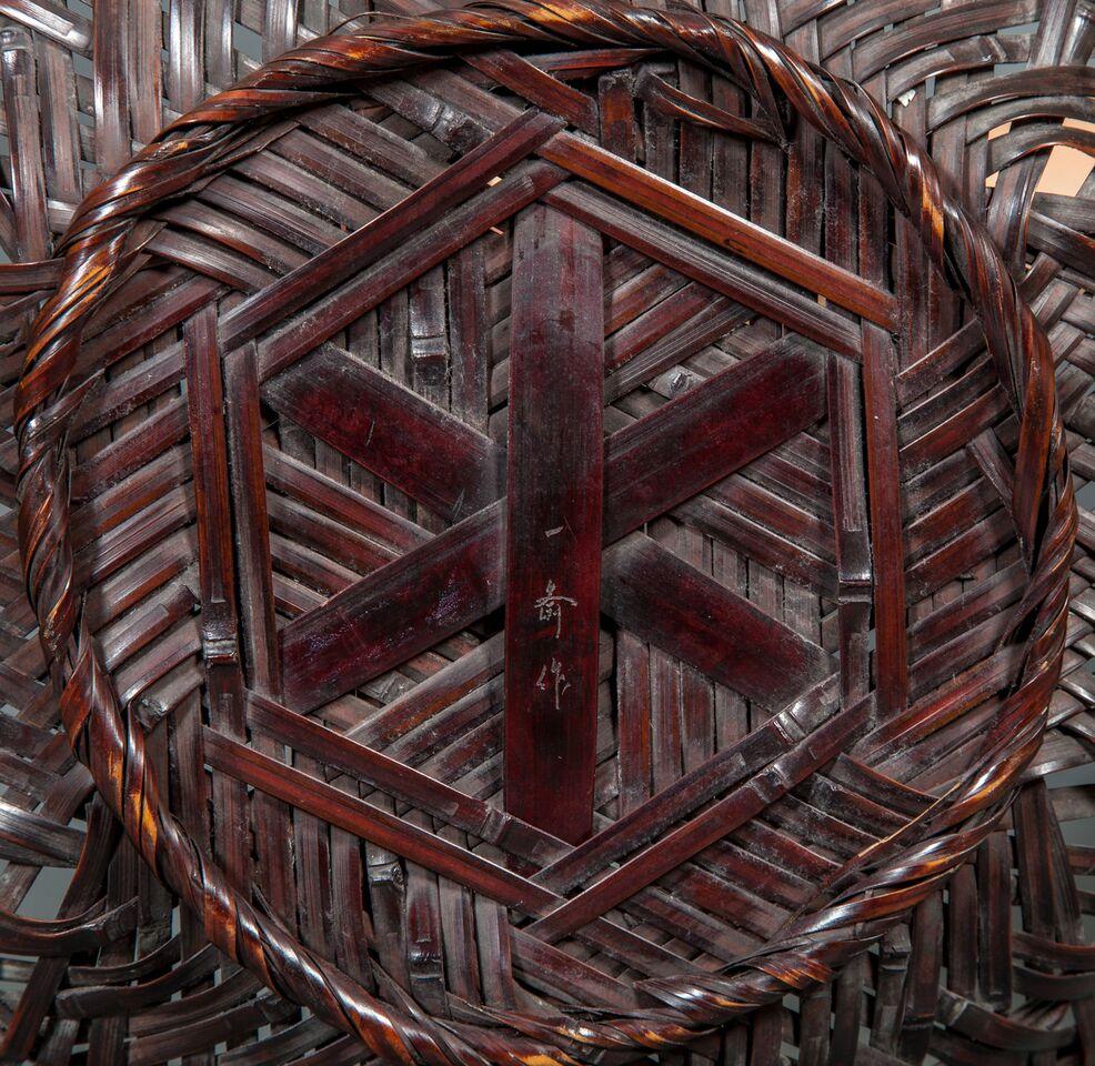 Japanese Antique Flower Basket