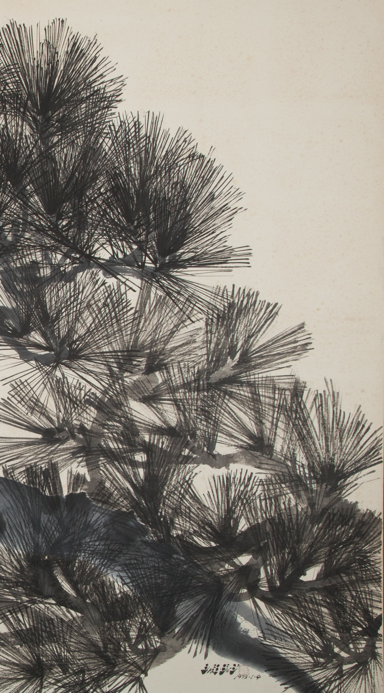 Japanese Four Panel Screen: Pine Tree