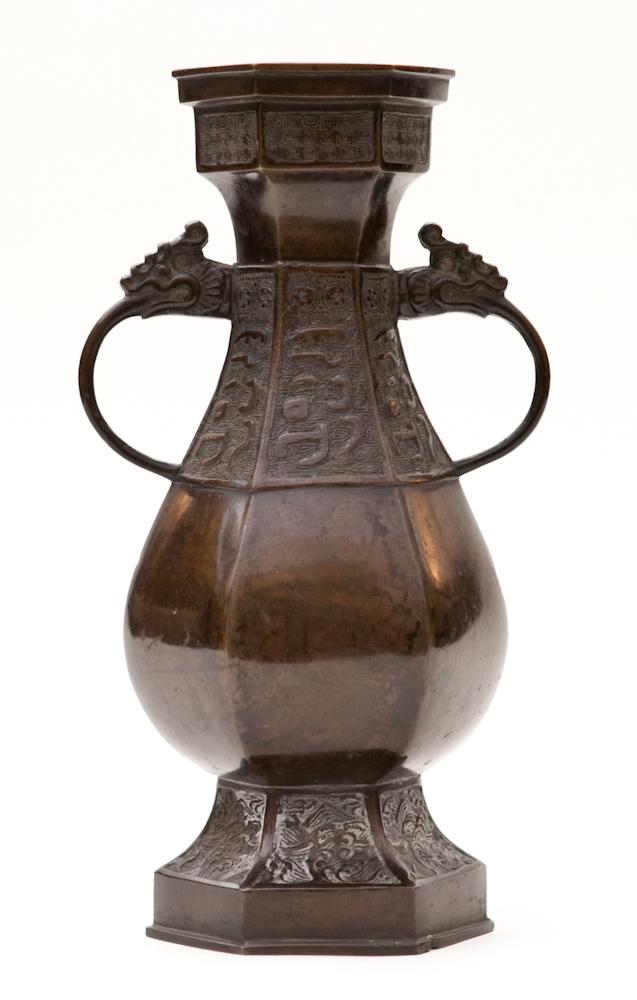 Chinese_Bronze_vase