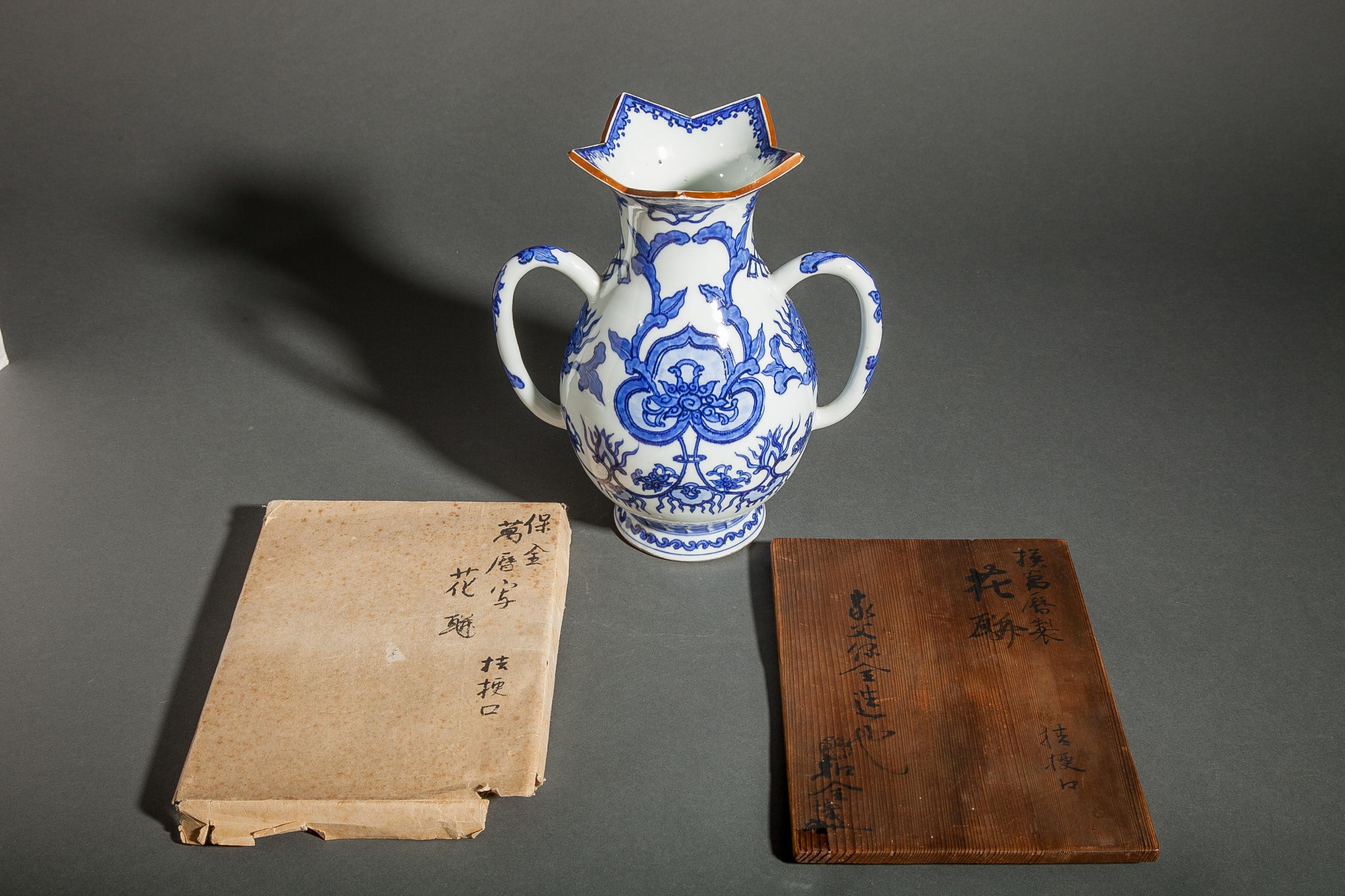 Antique Japanese Unusually Shaped Blue and White Vase