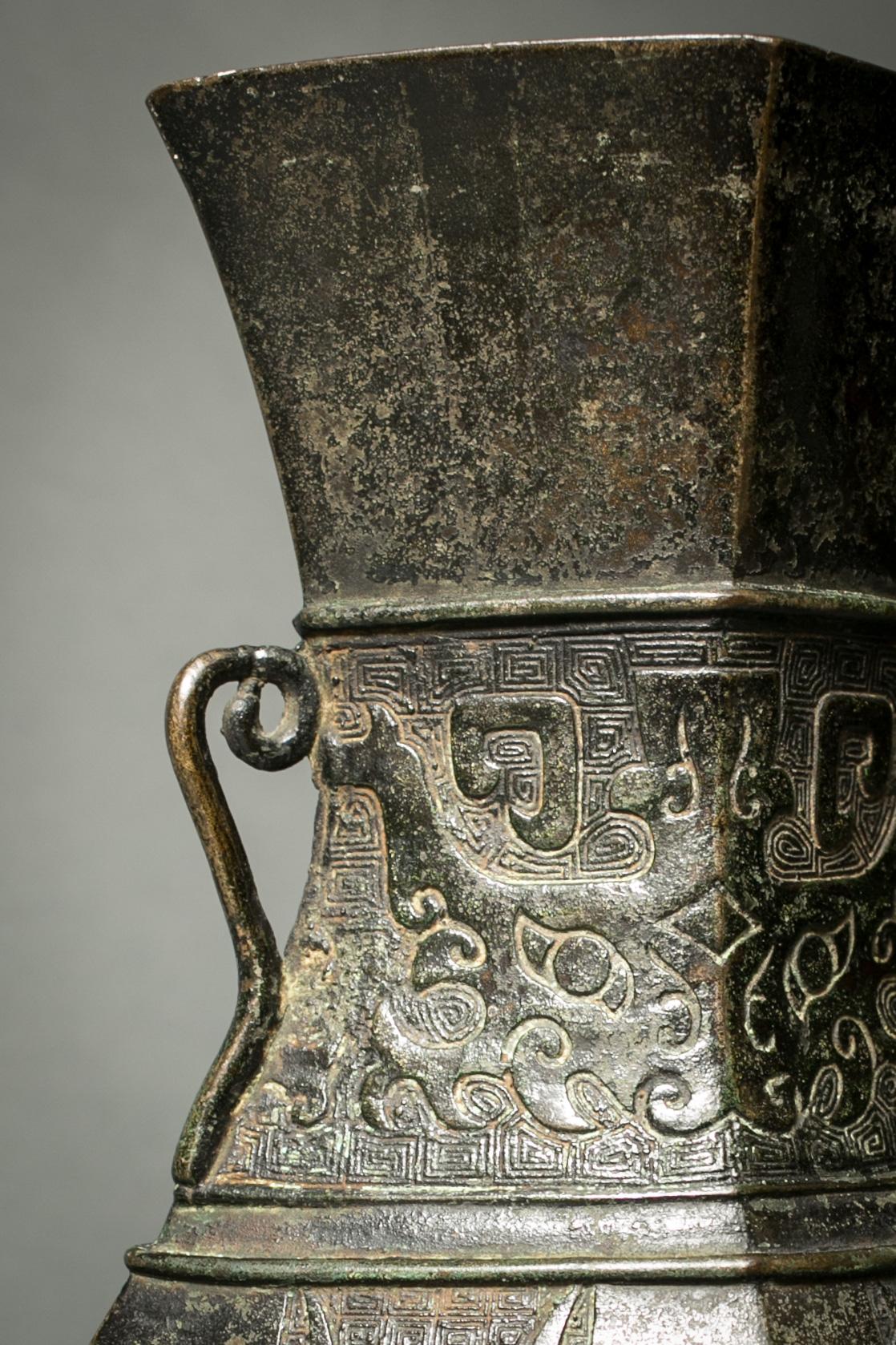 Japanese Antique Bronze Vase With Archaic Design
