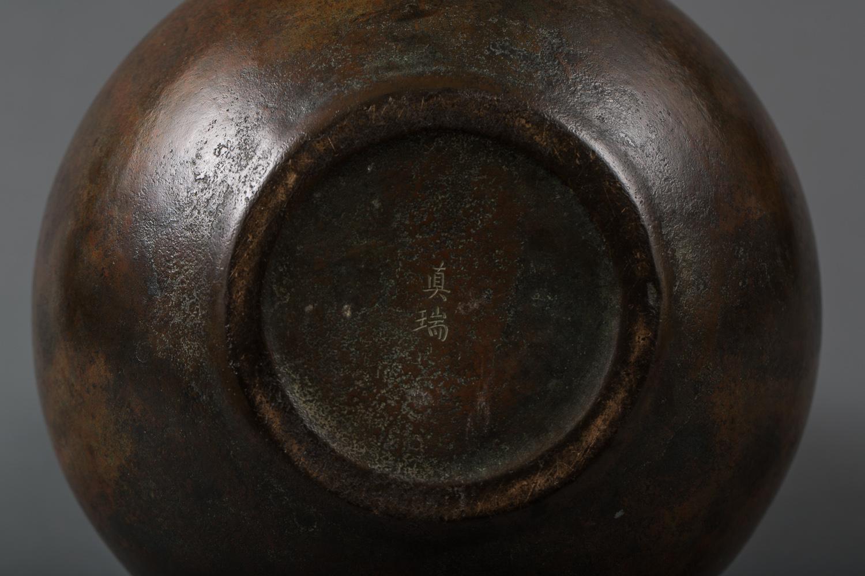 Japanese Bronze Vase in Gourd Shape