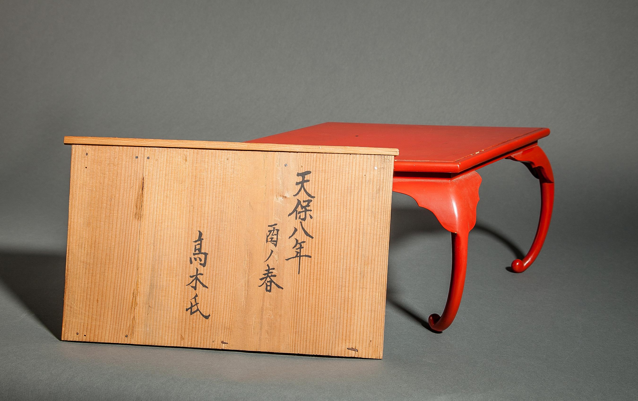 Japanese Diamond Shaped Nigoro Lacquer Presentation Stand.