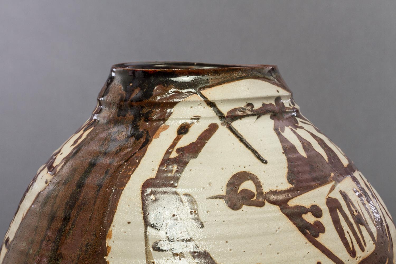 Japanese Earthenware Vase