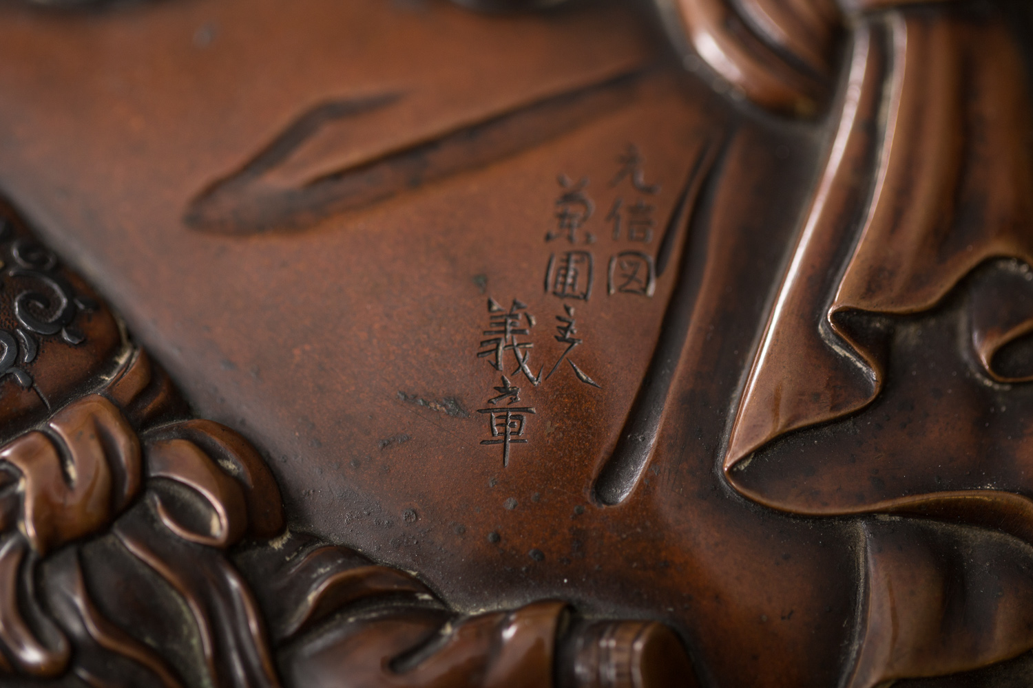 Japanese Edo Period Antique Bronze Box in Hotei Design