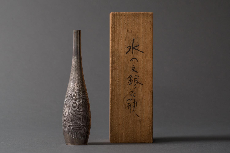 Japanese Modern, Showa Period, Silver Plate Bud Vase