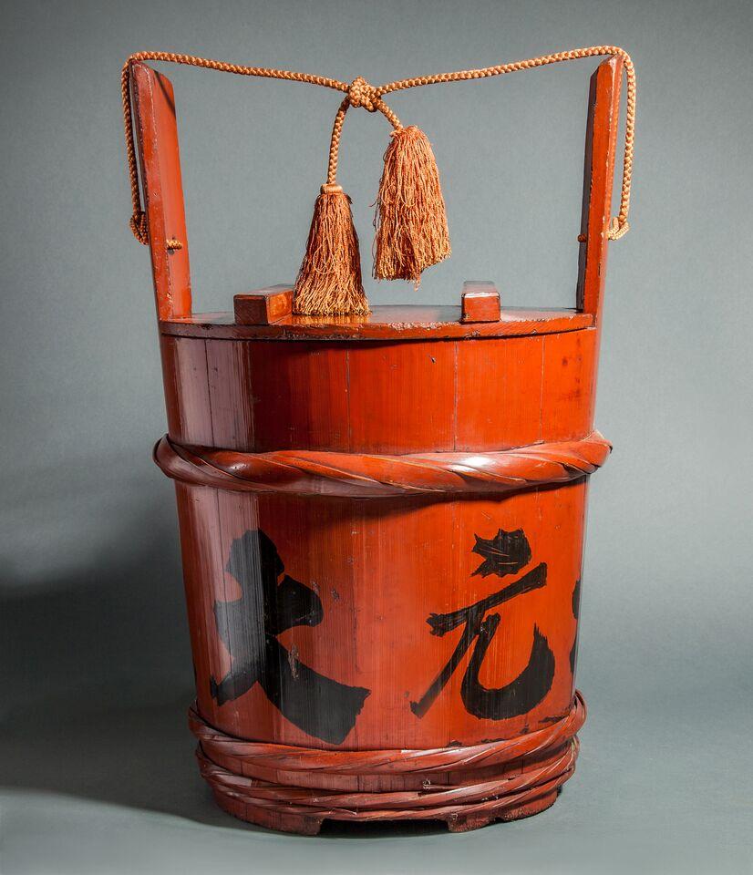 Japanese Rice Tub