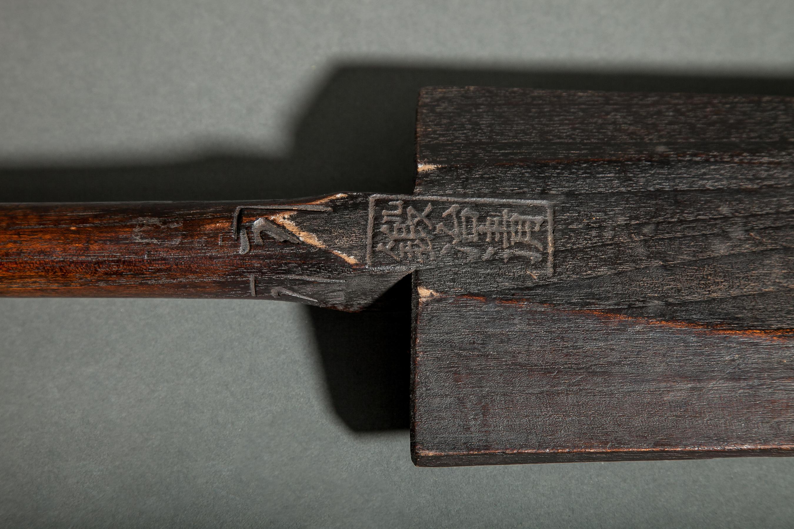 Mingei Wood Shovel