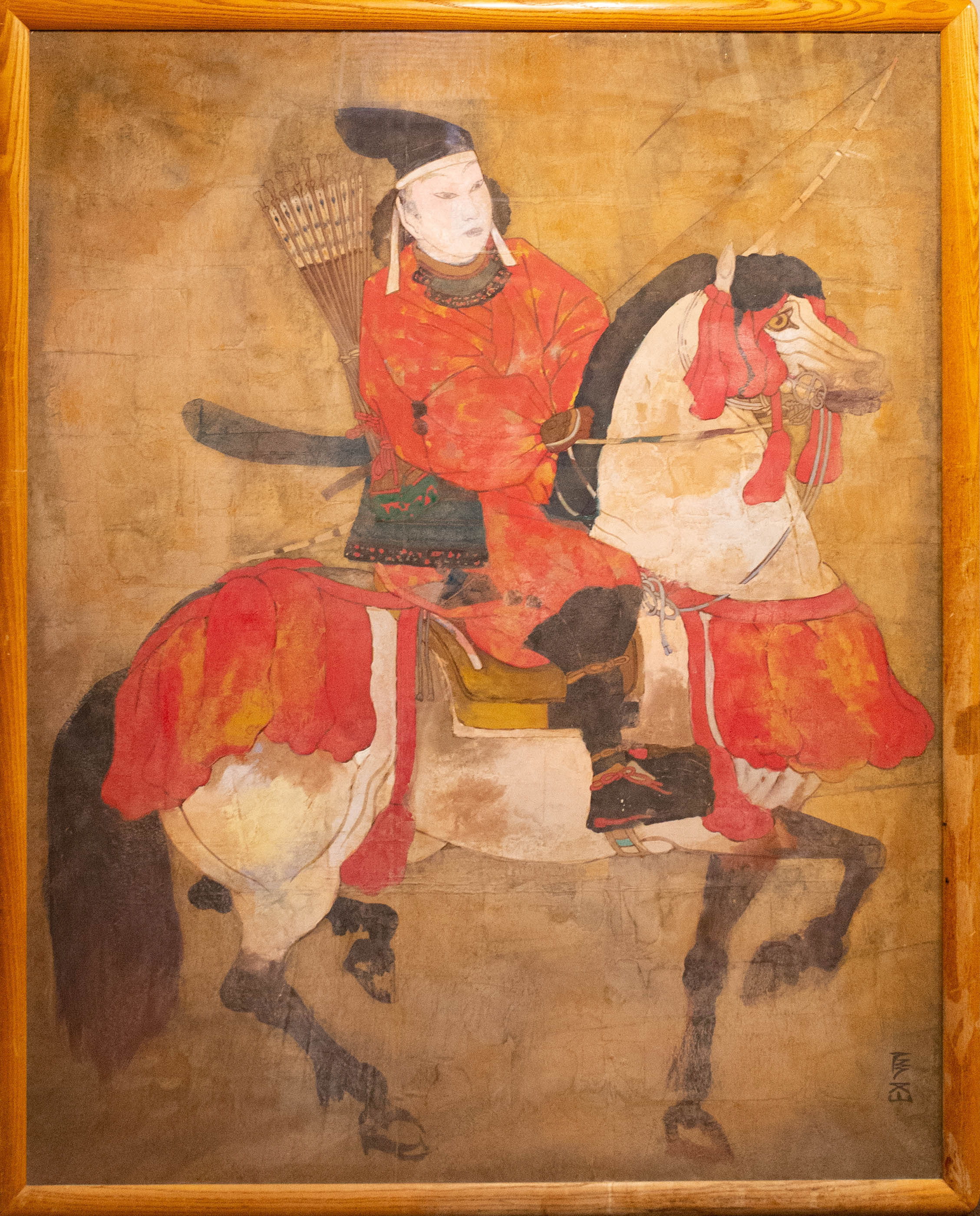 Painting of a Nobleman Warrior