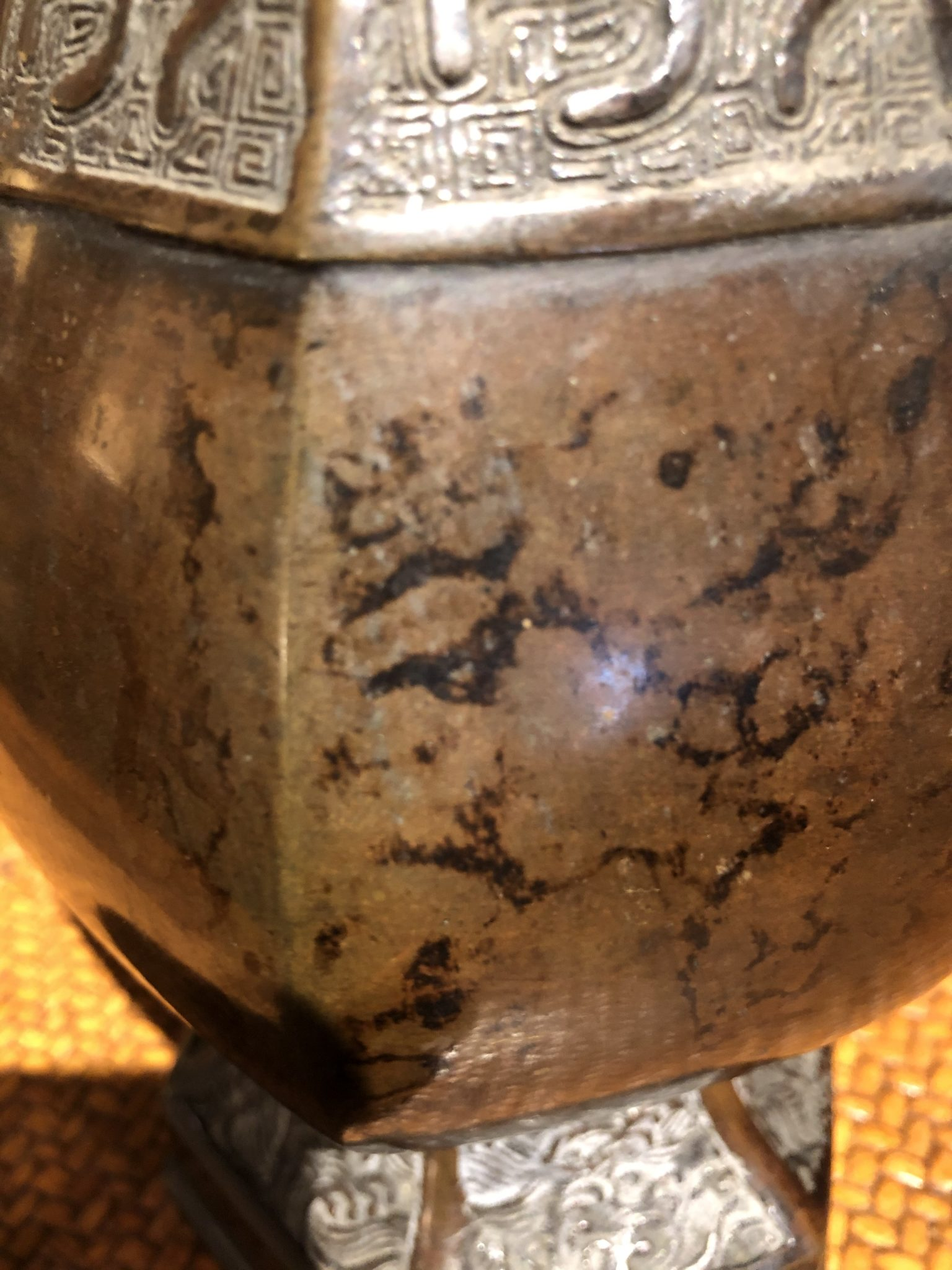 Antique Chinese Bronze Vase with Dragon Handles