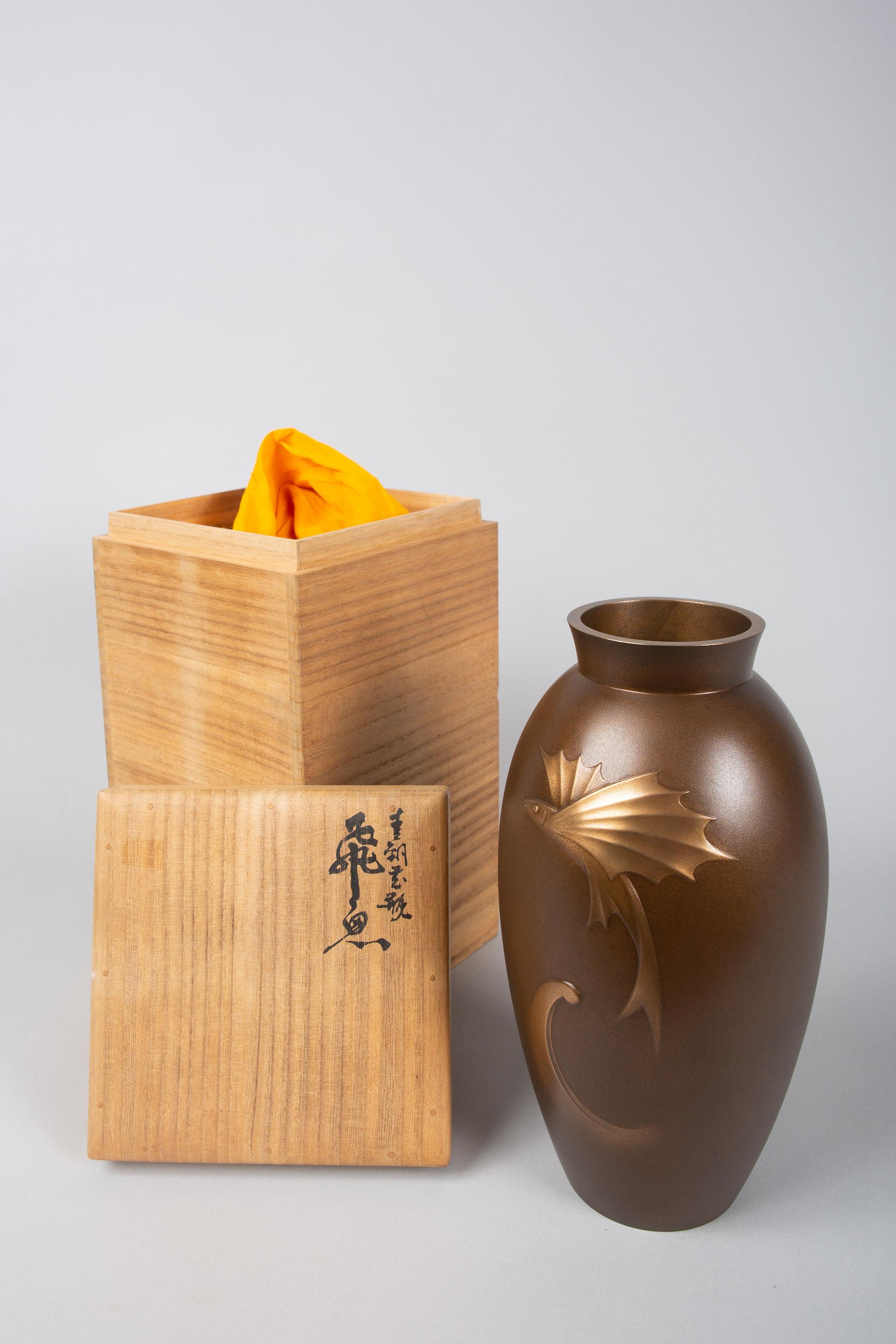 Japanese Bronze Vase with Flying Fish Design