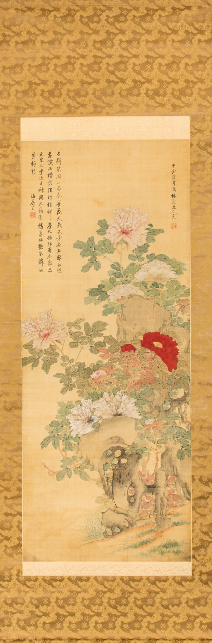 Japanese Scroll, Japanese Scrolls, Japanese Painting, Japanese Paintings, Japanese Art, Antique Japanese Painting, Japanese Antique, Japanese Antiques, Kakemono, Kakejiku