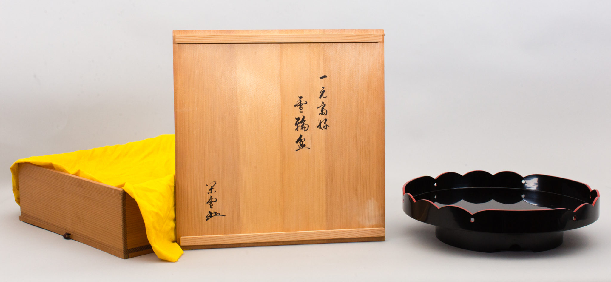 Japanese Black Lacquer Footed Tray
