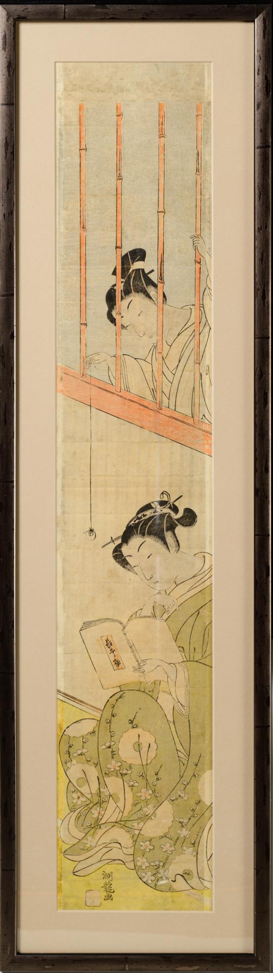 Japanese art, Japanese antique, Japanese print