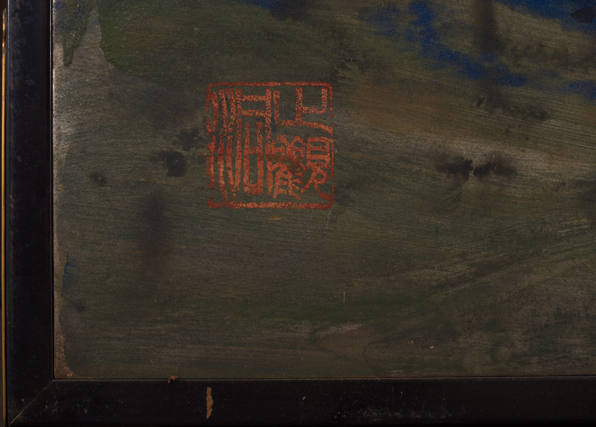 Japanese Two Panel Screen: Rocky Coastal Landscape on Silver