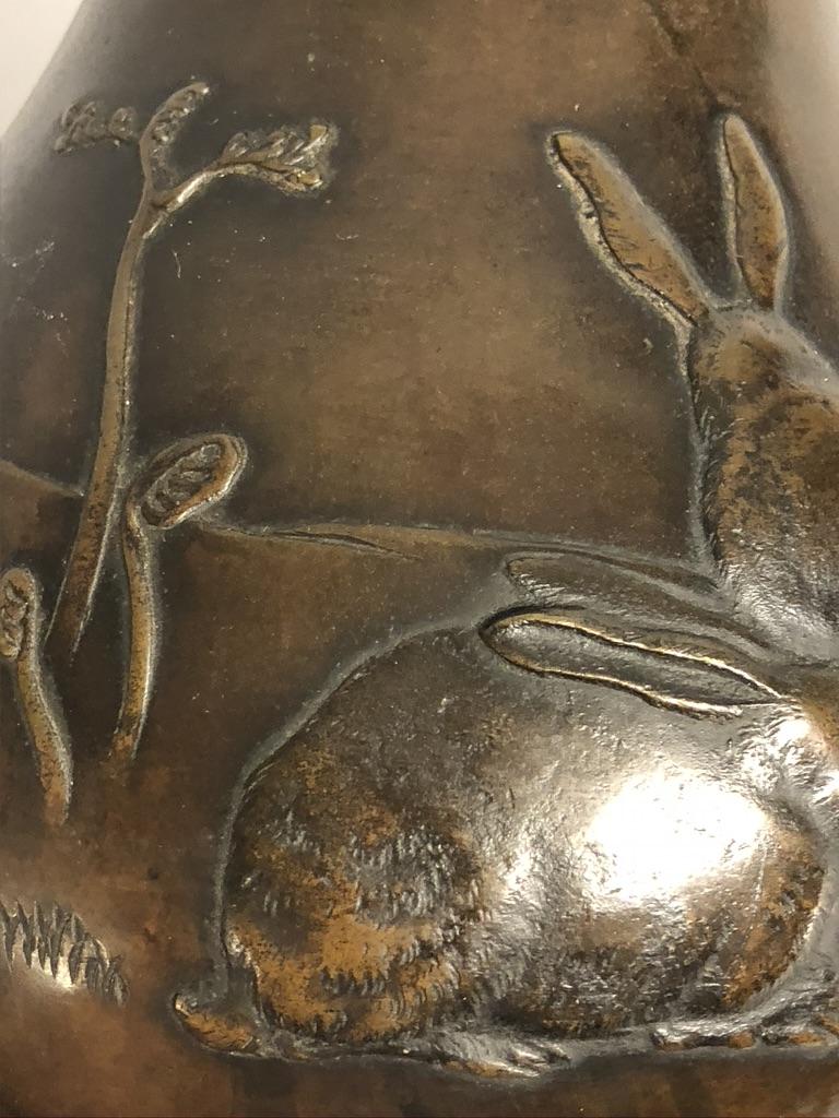 Meiji Period Bronze Peony Vase with Rabbit Design