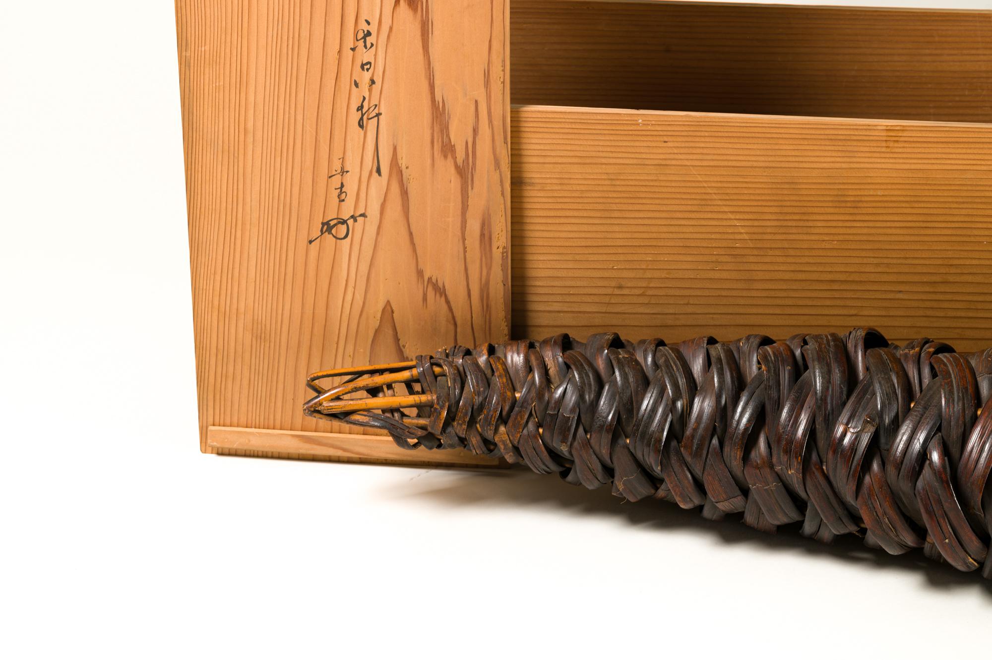 Oversize Antique Japanese Hanging Flower Basket