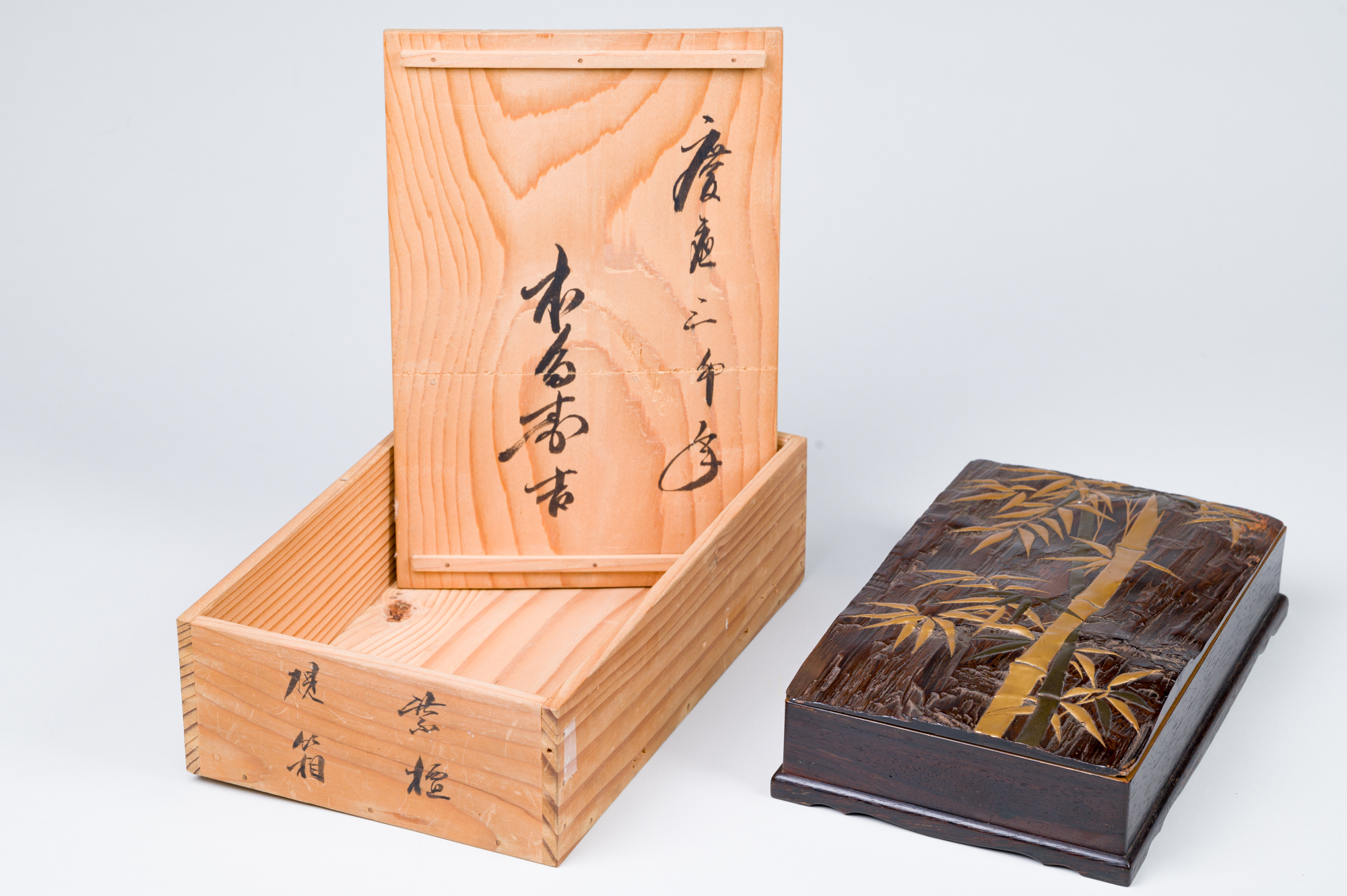 zatan, zatan wood, Japanese lacquer, Japanese antique, antique lacquer, Japanese antique lacquer, lacquer box, Japanese box, suzuribako, writing box, Japanese writing box