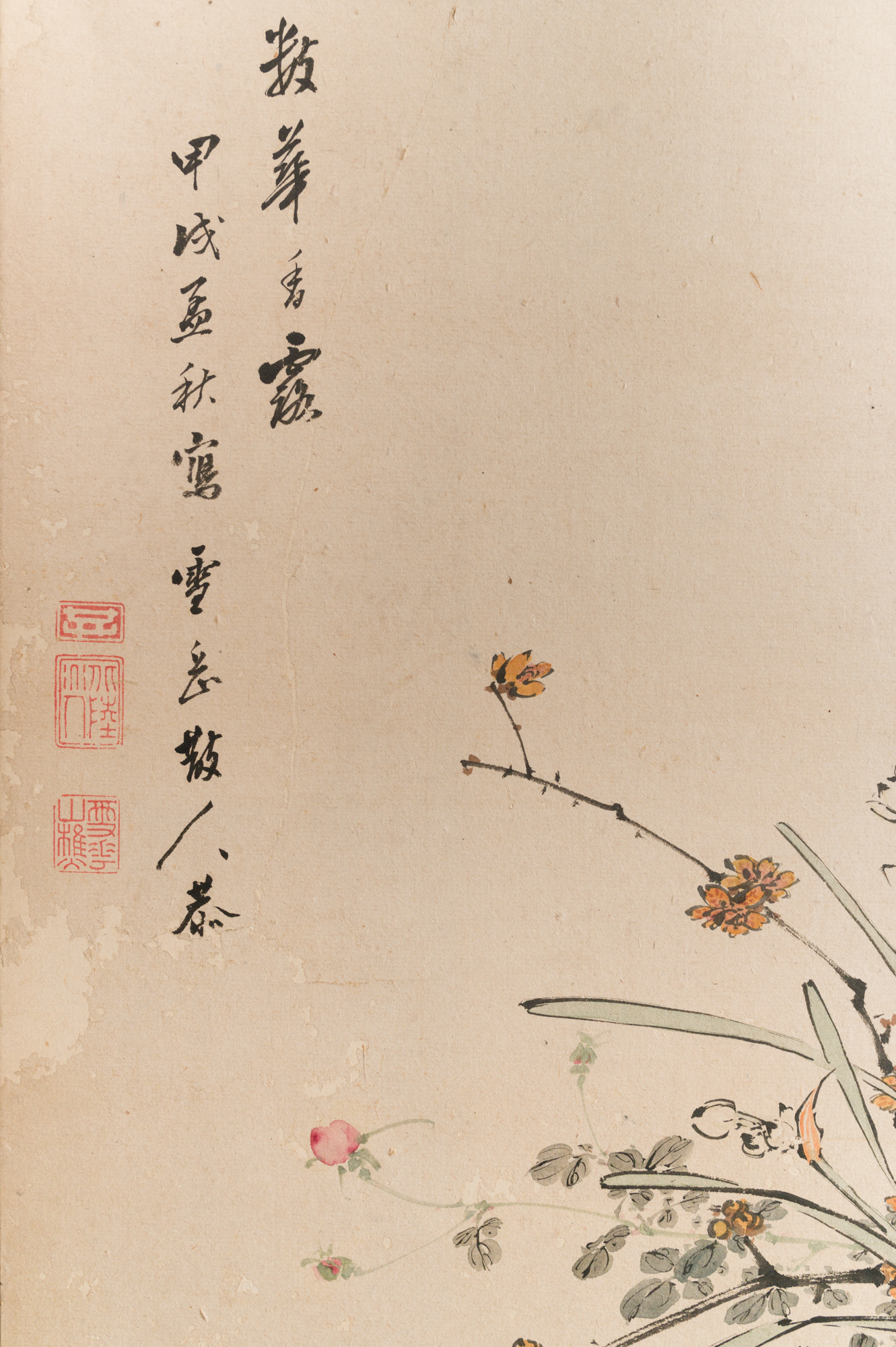 Japanese Two Panel Screen: Wild Flowers