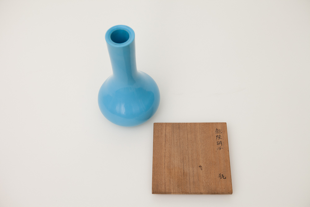 Chinese Quianglong (1736 – 1795) Blue Glass Vase