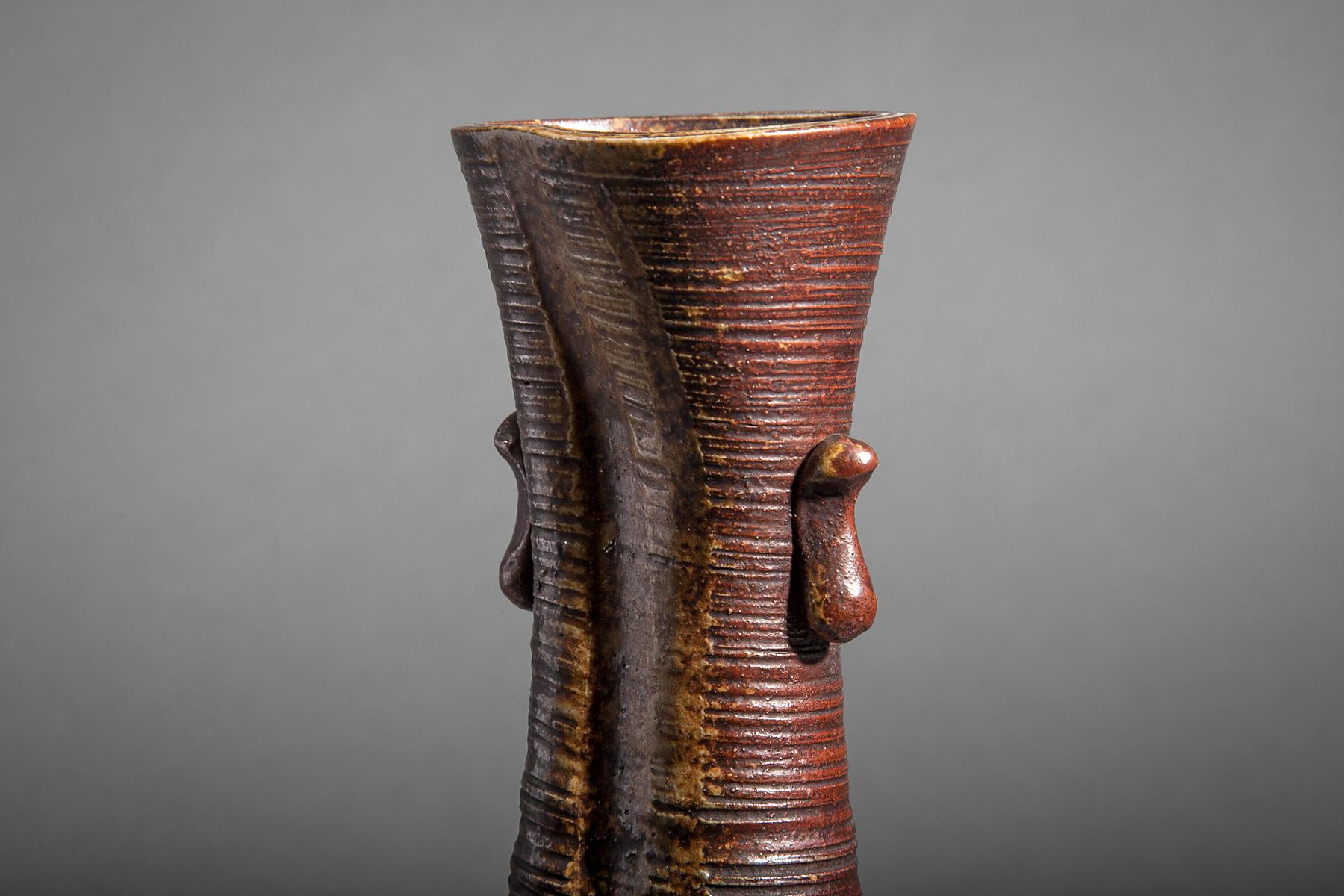 Japanese Bizen Flower Vase