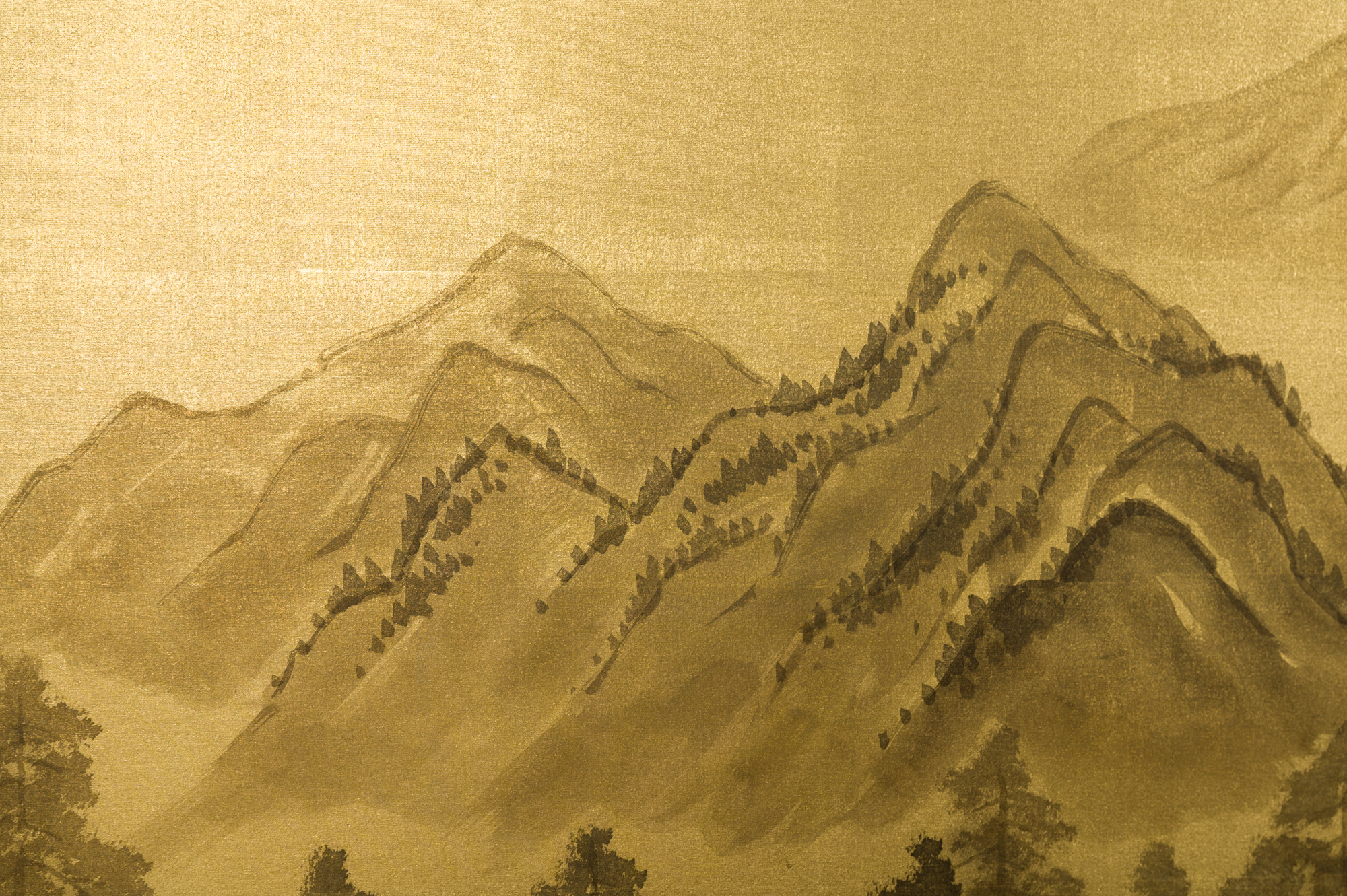 Japanese Two Panel Screen: Craggy Mountain Landscape