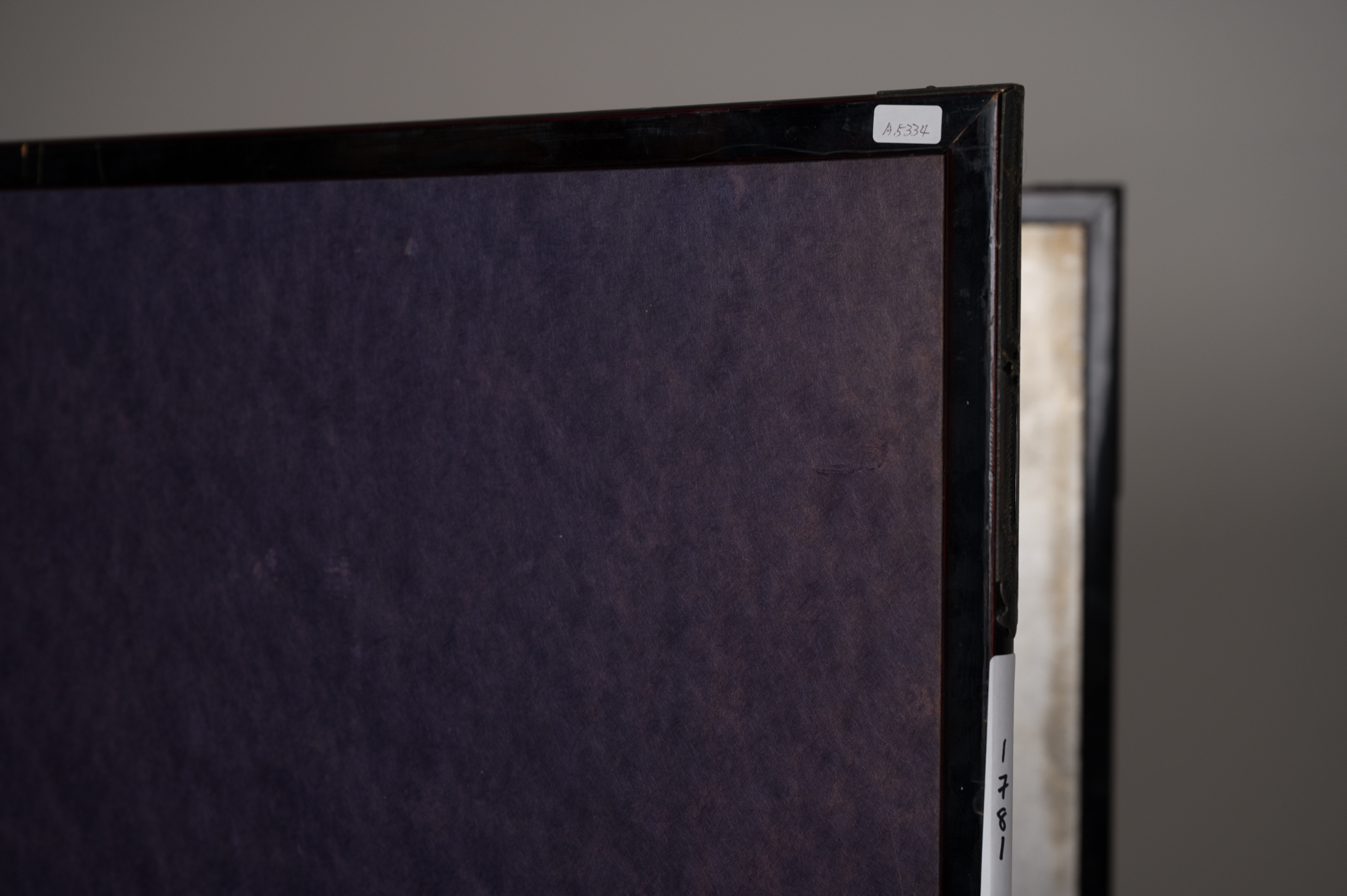 Japanese Two Panel Screen: Plain Silver Leaf on Paper