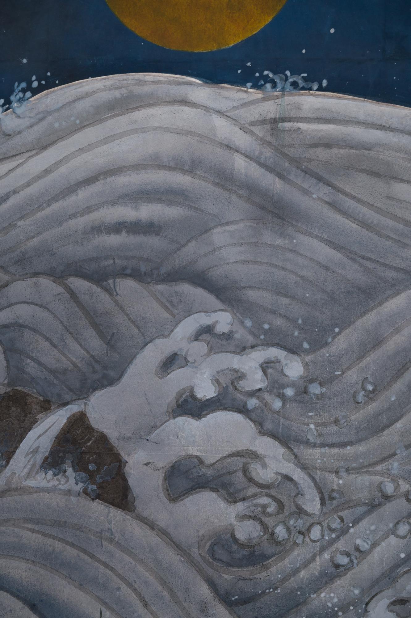 Japanese Two Panel Screen: Rising Sun over Ocean Landscape