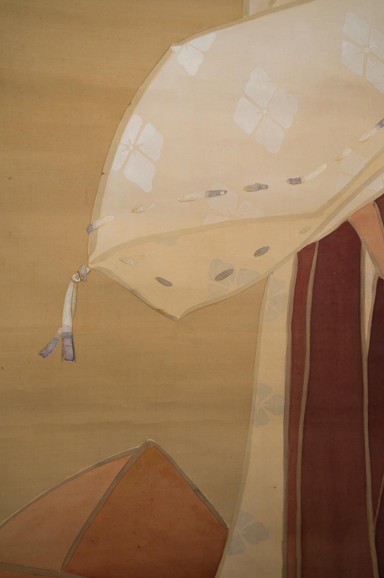 Scroll: Cherubic Shrine Dancer