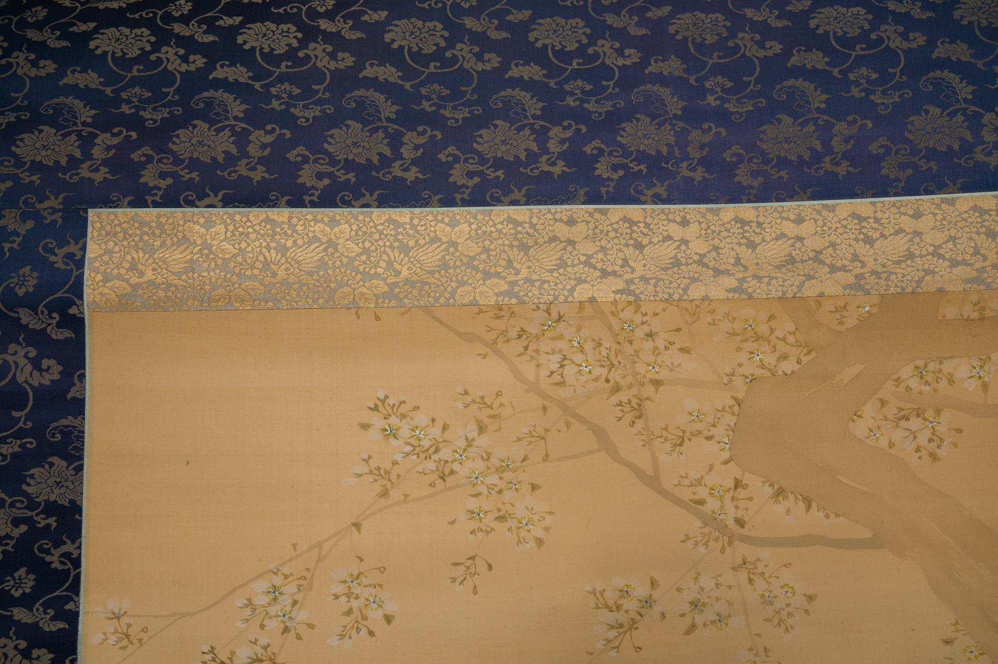 Scroll: Landscape by Chokusen